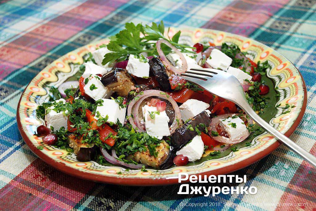 Фото готового рецепту салат зі смажених баклажанів в домашніх умовах
