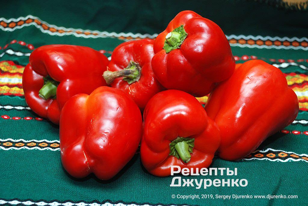 Болгарський перець.