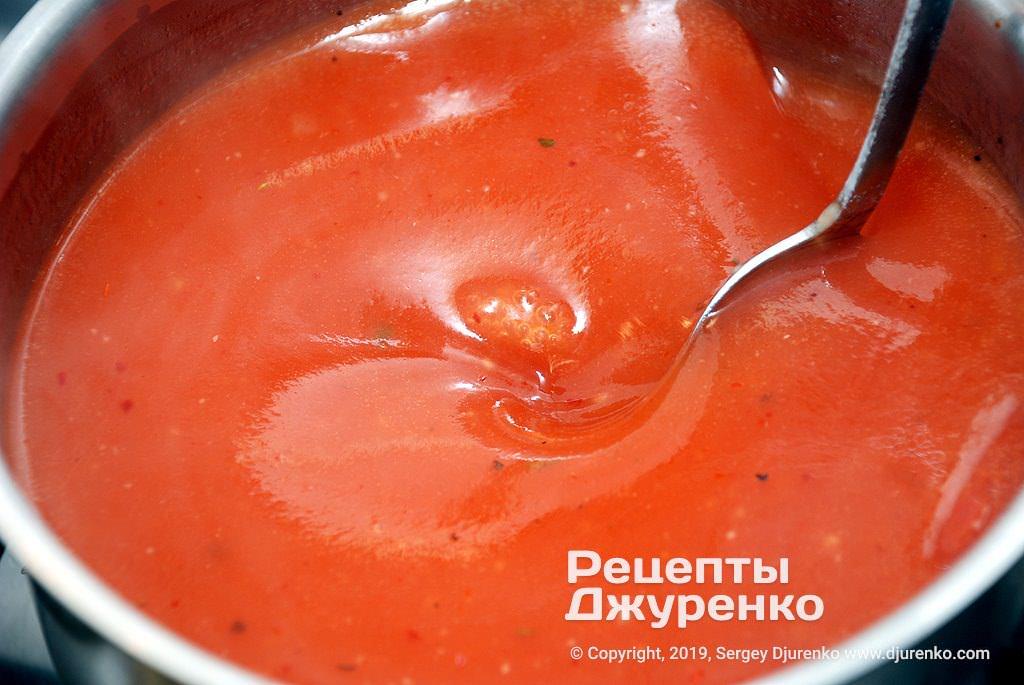Кисло-солодкий томатний соус.