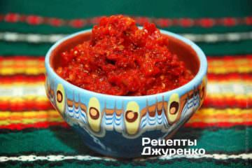 Фото рецепта аджика з перцю