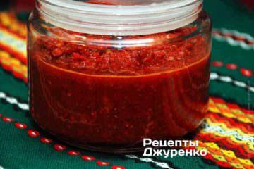 Полученную смесь в Абхазии называют «перечная соль» или «аджиктцатца» — соль, перетёртая с травами