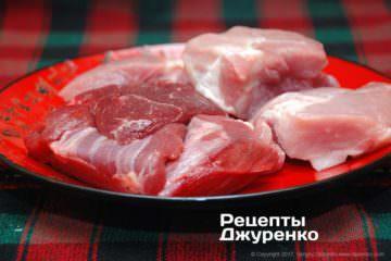 свинина і яловичина