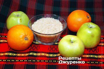 рис, яблоки и апельсин