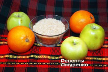 рис, яблоки и апельчин