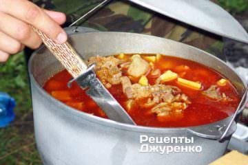 котелок с супом