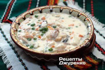 Суп з морського коктейлю