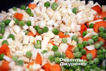 добавить нарезанные корни и зеленый горошек