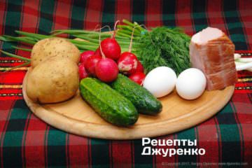 овощи и ветчина