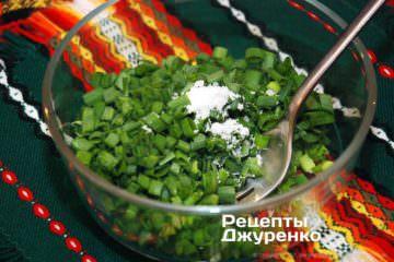 размять зеленый лук