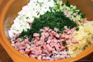 добавить укроп и зеленый лук