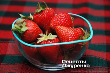 ягоди полуниці