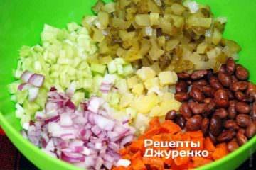Всі овочі крім буряків нарізати невеликими кубиками. Скласти в глибоку миску і додати квасолю