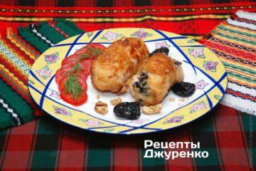 Фото рецепта куряче філе фаршироване