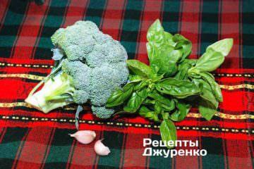 Брокколи, зеленый базилик и чеснок