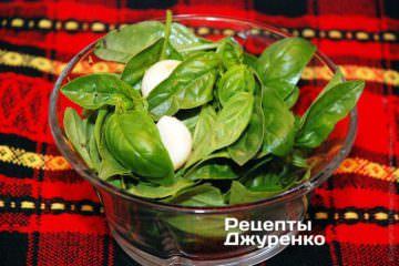 Измельчитель листья базилика и чеснок