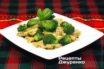 Паста з броколі