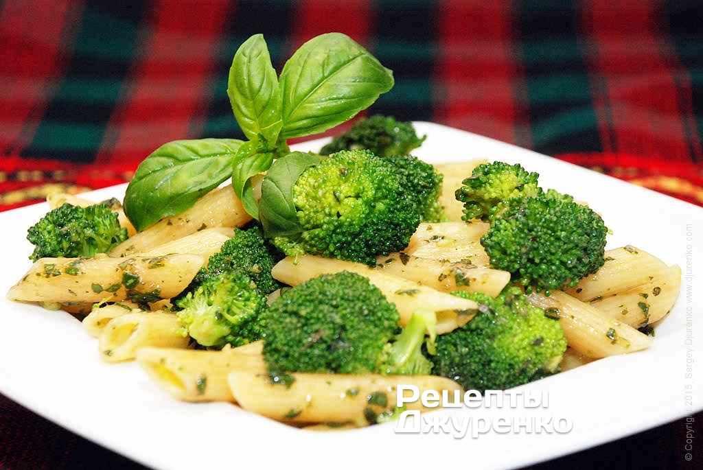 паста з броколі фото рецепту