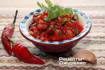 Гострий салат