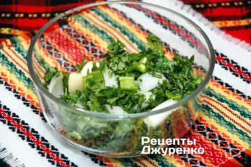 Подготовить кинзу, чеснок, перец и лук