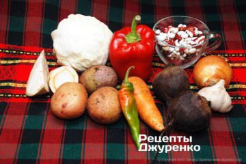 Як приготувати Український борщ. Крок 2: Крок №1: Овочі