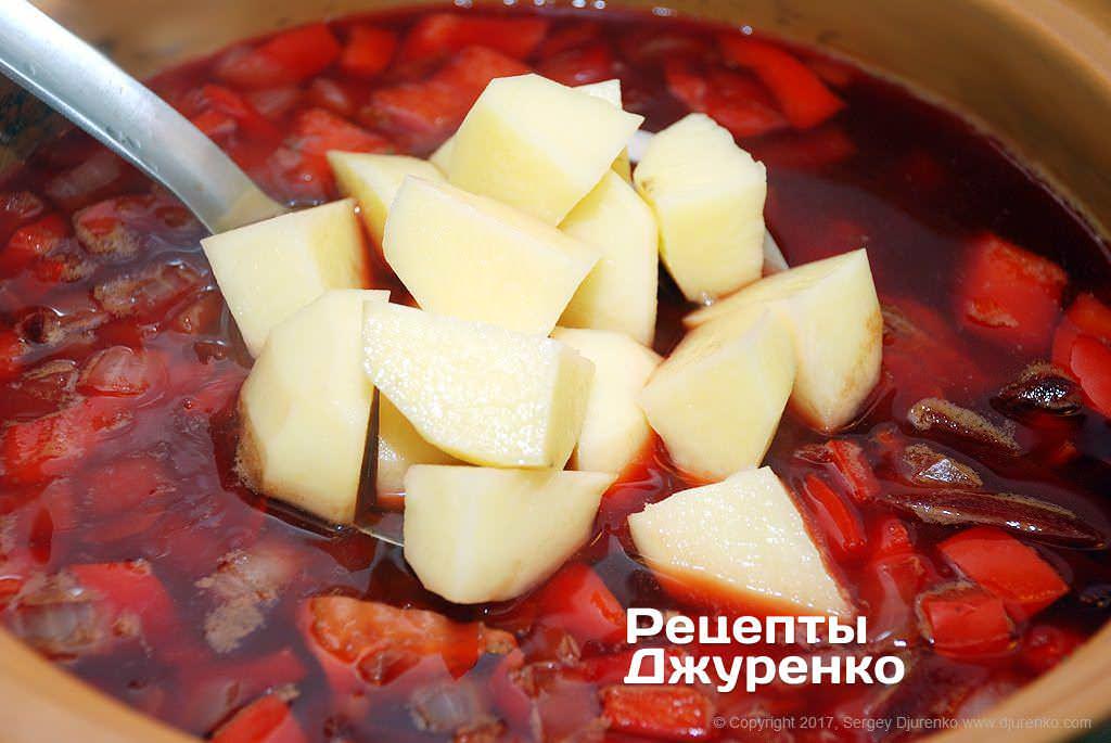Как приготовить Борщ. Шаг 14: Крупно нарезанный картофель
