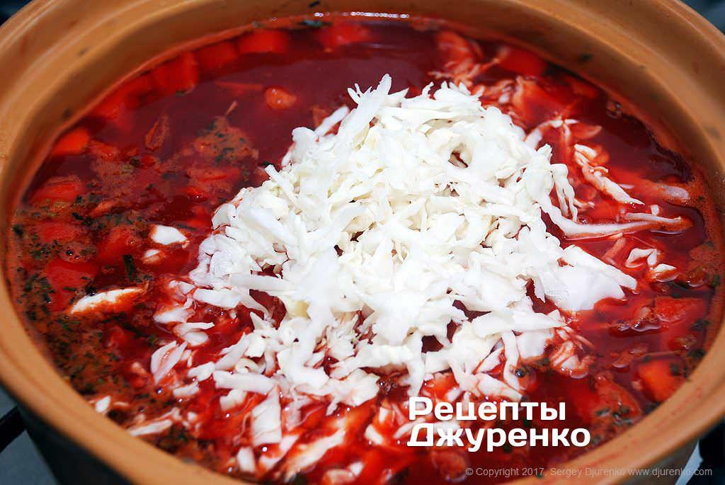 Як приготувати Український борщ. Крок 18: Крок №9: Тонко нашінкована капуста