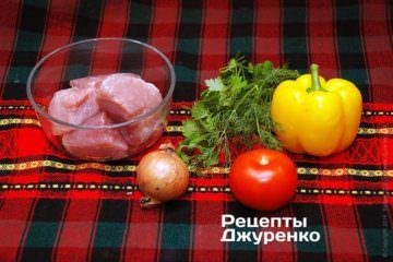 Свинина, овочі і зелень