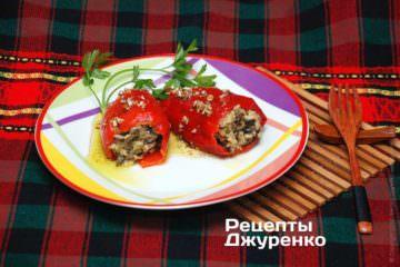 Перец фаршированный грибами