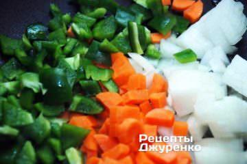 Поджарить овощи на сковородке 4-5 минут