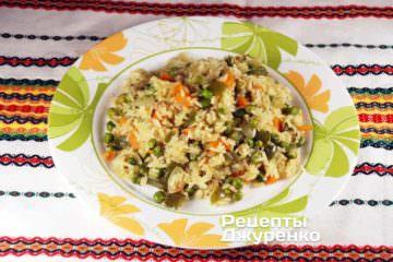 Фото рецепта рис с овощами