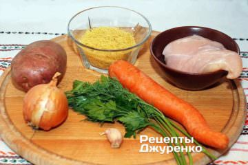 Куряче філе і овочі для курячого супу