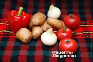 Овощи для мусаки