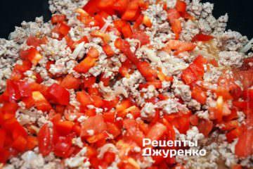 додати помідор і перець