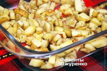викласти смажену картоплю