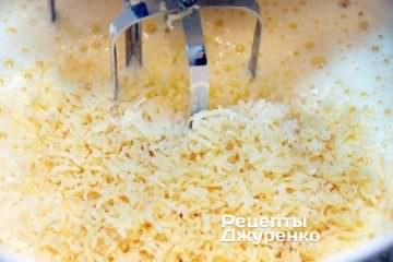 Додатитвердий сир