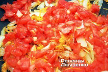 Добавить смесь специй по вкусу и мякоть помидоров