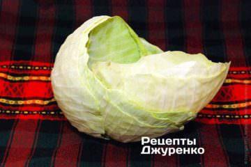 Крок 2: листя капусти