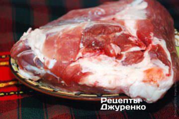 Свинина для буженини