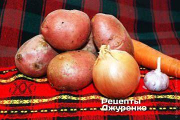 Овочі для страви