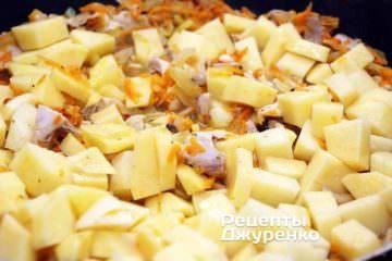 Добавить очищенный и нарезанный кубиками картофель