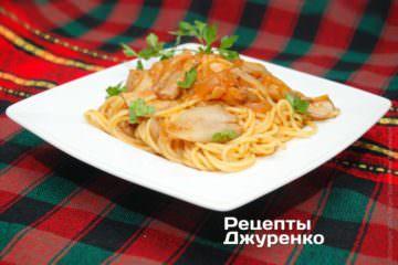 Спагеті з грибним соусом