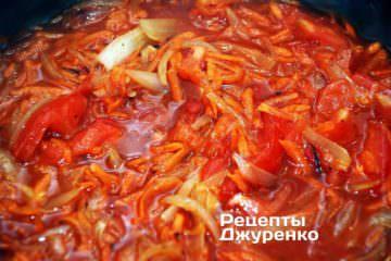 Добавить специи и томат