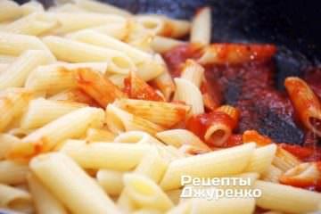 Смешать отваренную пасту с томатным соусом