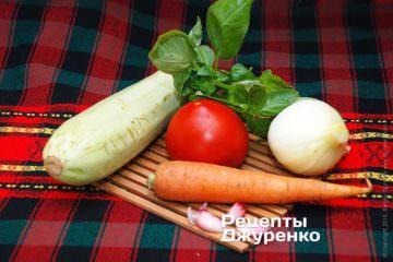 Молодий кабачок і молоді овочі