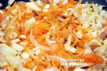 Добавить натертую морковку