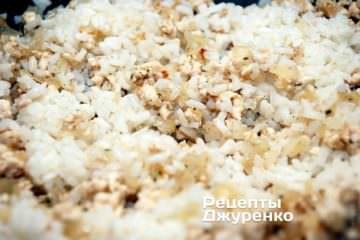 добавить к рису фарш