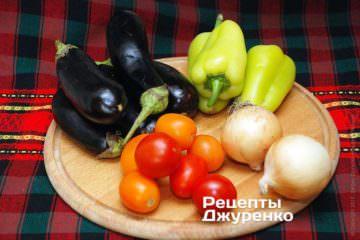 молодые овощи