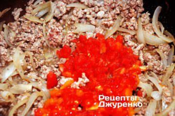 Далее добавить нарубленную мякоть томатов