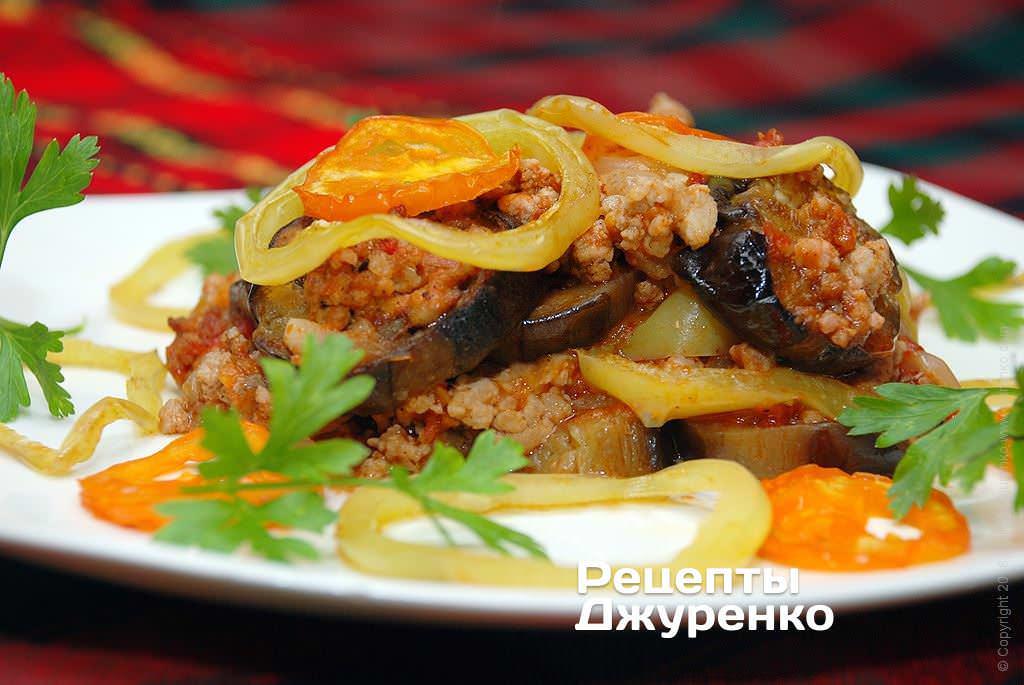 Фото готового рецепту мусака з баклажанів в домашніх умовах
