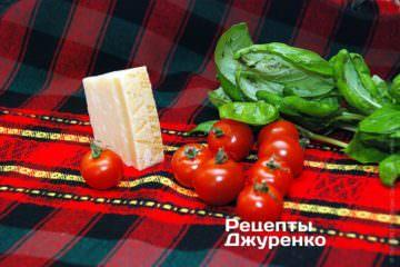 Базилик, пармезан и томаты